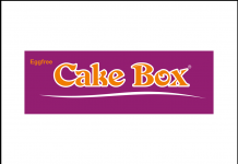 Cake Box Holdings CBOX Logo